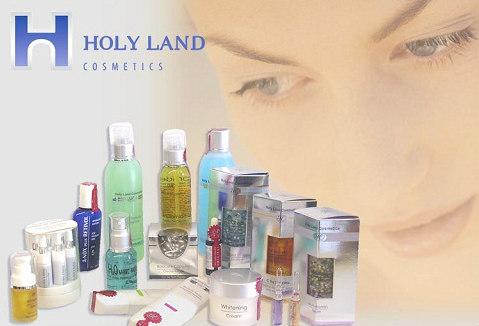 kosmetika-holy-land